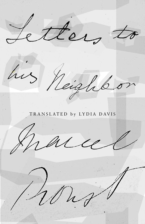 """letter to a funeral parlor by lydia davis In a letter of complaint to a pea company, davis made """" she complained to the funeral parlor that handled lydia davis is the author of."""
